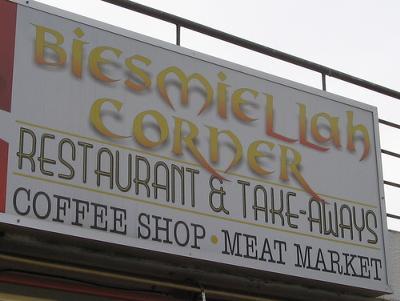 Biesmillah Restaurant, Cape Town Restaurants