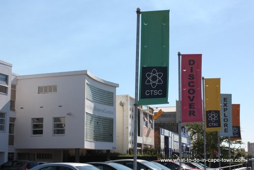 Entrance to Cape Town Science Centre